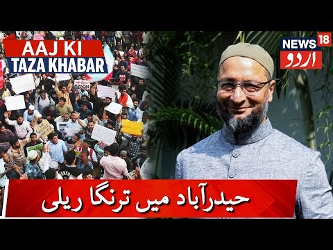 Owaisi To Lead