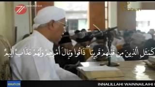 KH. Mustofa Bisri - Kisah Yahudi Bani Nadhir & Orang Munafik