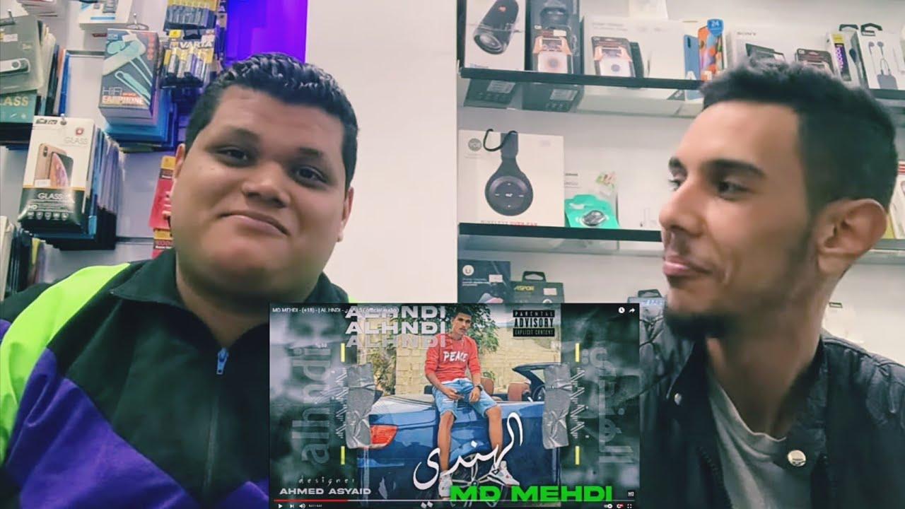 Download Md Mehdi الهندي Reaction ردة فعل تونسية 🇹🇳🇱🇾
