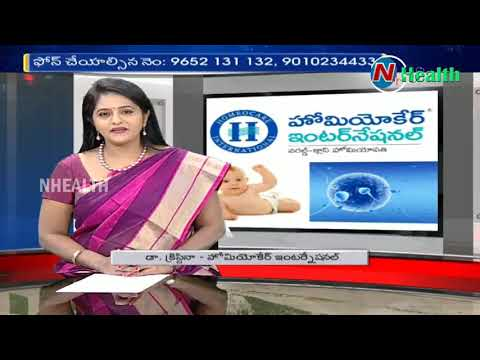 Birth Defects and Disorders || Infertility Causes & Treatments || Hello Doctor || NHealth