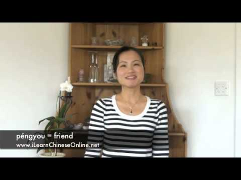 """Chinese Language: how to say """"You are a very good friend!"""" in Chinese?"""