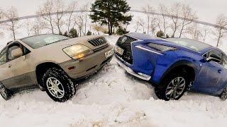 Lexus по бездорожью: старый или новый?