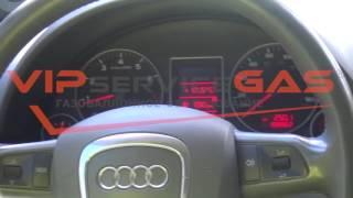 ГБО на Audi 4 Turbo 2.0-ГБО 4 поколения. Газ на Audi 4 Turbo 2.0 (ГБО Харьков)