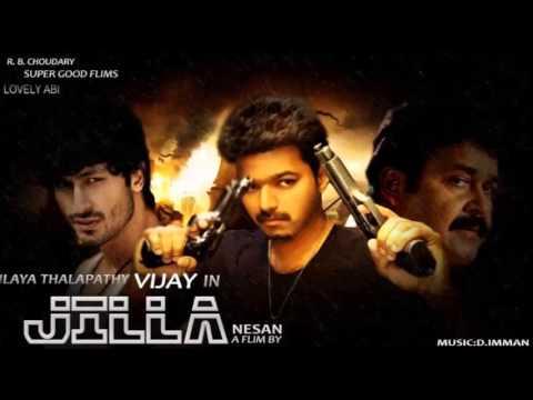 ringtone free download tamil movie