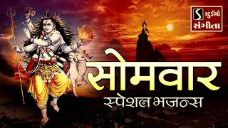 Popular Shiv Bhajans Somwar Special  .mp3