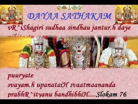 Dayaa Sathakam