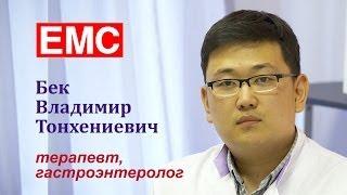 Клиника EMC, гастроэнтеролог(Запишитесь на приём гастроэнтеролога в клинике ЕМС. Гастроэнтеролог для детей и взрослых в Санкт-Петербург..., 2015-07-14T16:21:53.000Z)