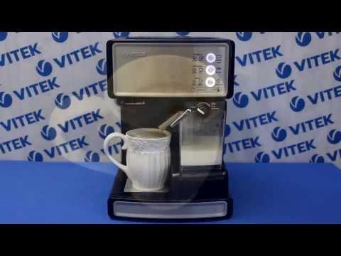 Рецепт приготовления какао в кофеварке VITEK VT-1514 BK.