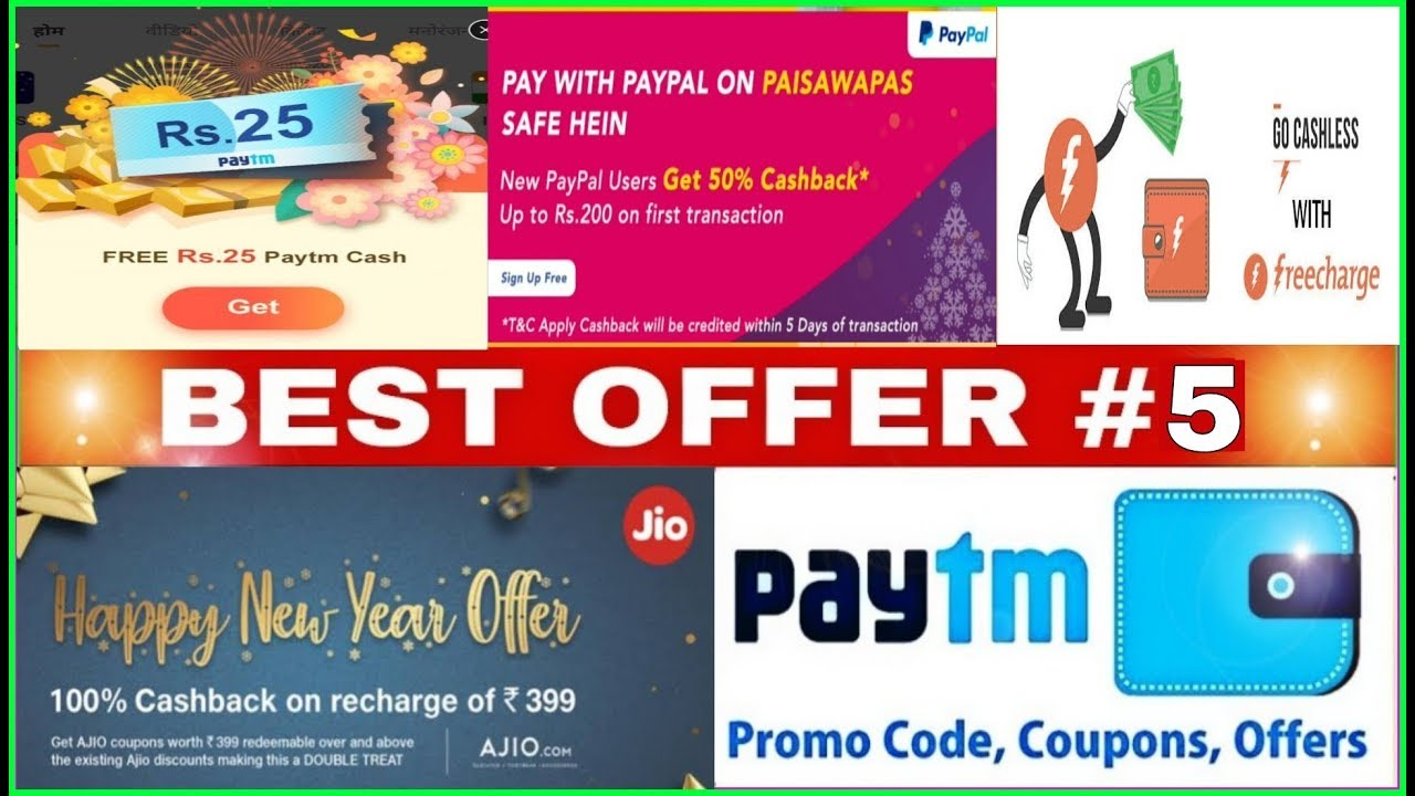 Rs 300 PayPal Contest Offer, Paytm 25 Recharge Free, Jio