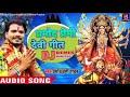 2019 Pramod Premi Yadav Nonstop Navratri Dj Remix Songs Bhojpuri mp3 song Thumb