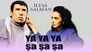 Ya Ya Ya Şa Şa Şa (1985) - Türk Filmi (İlyas Salman  Deniz Akbulut  Münir Özkul)