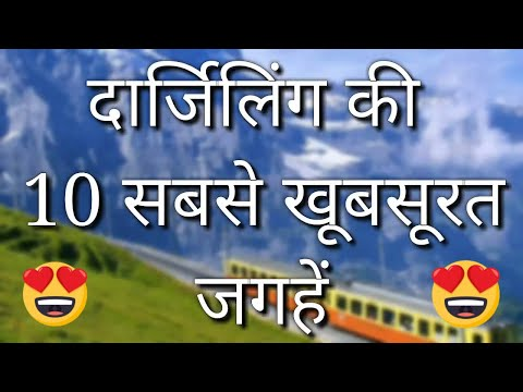 Darjeeling Top 10 Tourist Places In Hindi | Darjeeling Touri