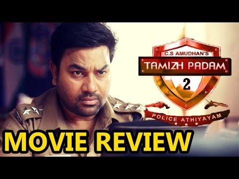 Tamizh Padam-2 Movie Review | வெச்சி செஞ்சிட்டாங்க