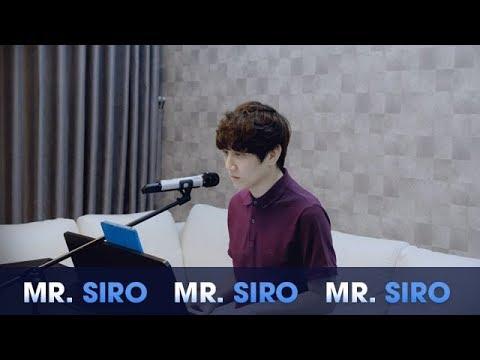 Đừng Ai Nhắc Về Anh Ấy - Mr.Siro (Piano Version)