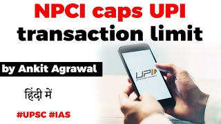 NPCI caps UPI transaction limit, How it will impact payment apps and users? #UPSC #IAS