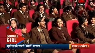 Meet India's `Google girl` Meghali Malbika Swain!