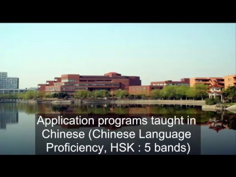 Top 10 Universities in China For EE, admission requirements & admission deadlines and ranking