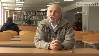 Что нужно сделать с экономикой в России? Что нужно знать про экономику? Михаил Величко