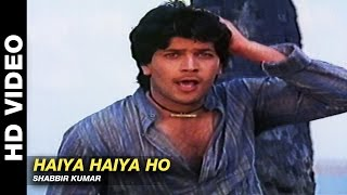 Haiya Haiya Ho - Kab Tak Chup Rahungi | Haiya Haiya Ho | Aditya Pancholi & Amala