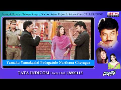 Indra Songs With Lyrics - Bham Bham Bole Song - Chiranjeevi, Aarti Agarwal, Sonali Bendre