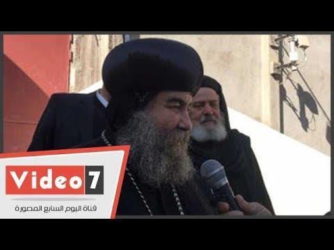 أسقف أسيوط: كاتدرائية -ميلاد المسيح- رسالة سلام.. والسيسى أوفى بوعده