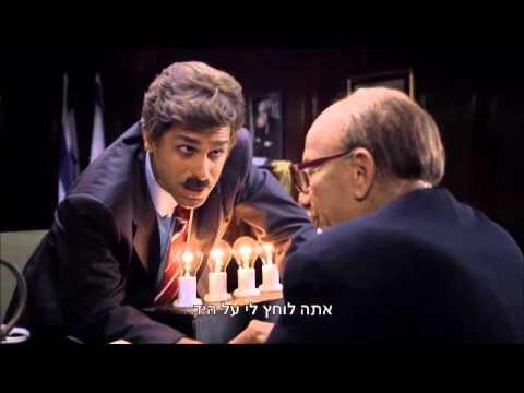 היהודים באים - הנורה שתאיר את כל רמת גן