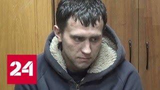 Мигранты порезали подмосковного таксиста из-за 200 рублей - Россия 24