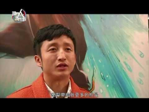 中國拳王鄒市明孱弱小子變世界拳王 - YouTube