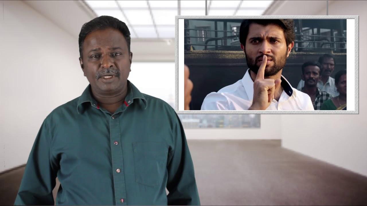 nota-movie-review-vijay-devarkonda-tamil-talkies