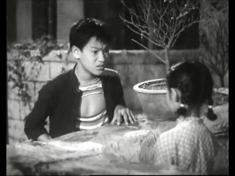 1955: Bruce Lee HKF Archive - An Orphan's Tragedy (Public Domain) 孤星血淚