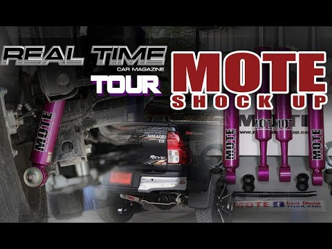 Real Time Car Magazine Tour [ Mote Shock up ]