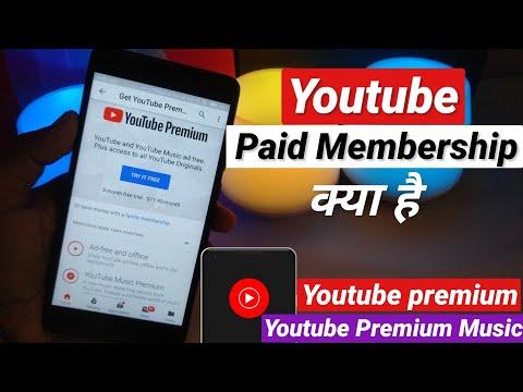 What is Youtube Paid Memberships ! YouTube Premium ! YouTube Music Premium
