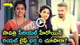 Etv Telugu Daily Serial Savithri Heroine Nishma Chengappa | KSK Home
