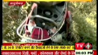 Tv24 Garhshankar Accident at Samundra with MLA Bhoa