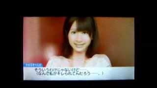 夏だ!水着だ!実況だ! 『石田晴香がAKB48のゲームを実況してみた!』 ...