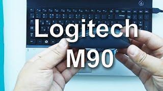 ОБЗОР Logitech Mouse M90 Black USB (описание, распаковка, первое включение)