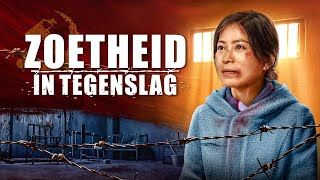 De zegevierende getuigenis van een christen 'Zoetheid in tegenslag' (Nederlandse christelijke film)