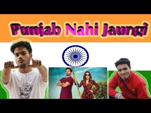 Punjab Nahi Jaungi | INDIAN Trailer REACTION | Mehwish Hayat | Humayun Saeed | Urwa Hocane