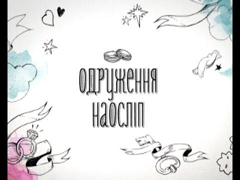 ФлиртCity-Россия, виртомир ВАП мир знакомств, общения