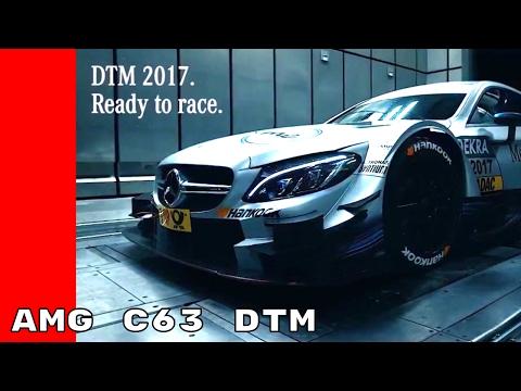 2017 Mercedes AMG C63 DTM