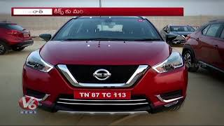 Nissan Company's Latest SUV Car Kicks Features And Review | V6 News