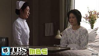 幸子(高橋美香)が母親の病名に疑いを持ち始めた。園絵(中村玉緒)は、病状...