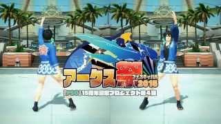 【アークスダンスフェス】「We're ARKS!」ダンス練習用動画 thumbnail