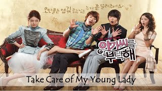 TAKE CARE OF MY YOUNG LADY (MY FAIR LADY) OST FULL ALBUM (2009)
