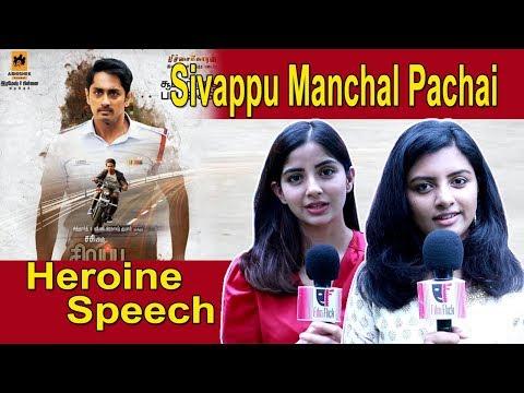 sivappu-manchal-pachai-heroine-speech-|-lijomol-jose