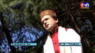 Kullvi Latest Song : चन्दे राम मलाणी की नाटी । SINGER & MUSIC : NARENDER THAKUR .