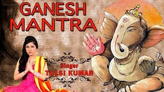 Ganesh Mantra OM GAN GANPATAYE NAMO NAMAH BY TULSI KUMAR I Full Video Song