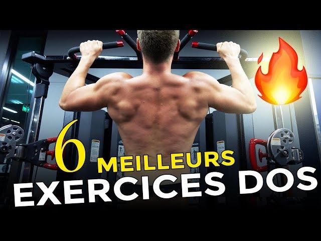 6 MEILLEURS EXERCICES DOS EN MUSCULATION
