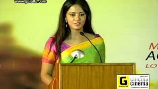 Aadhibhagavan Press Meet Part 1