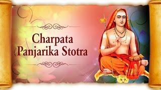 Charpat Panjarika Stotra   Krishna Songs   Vaibhavi S Shete
